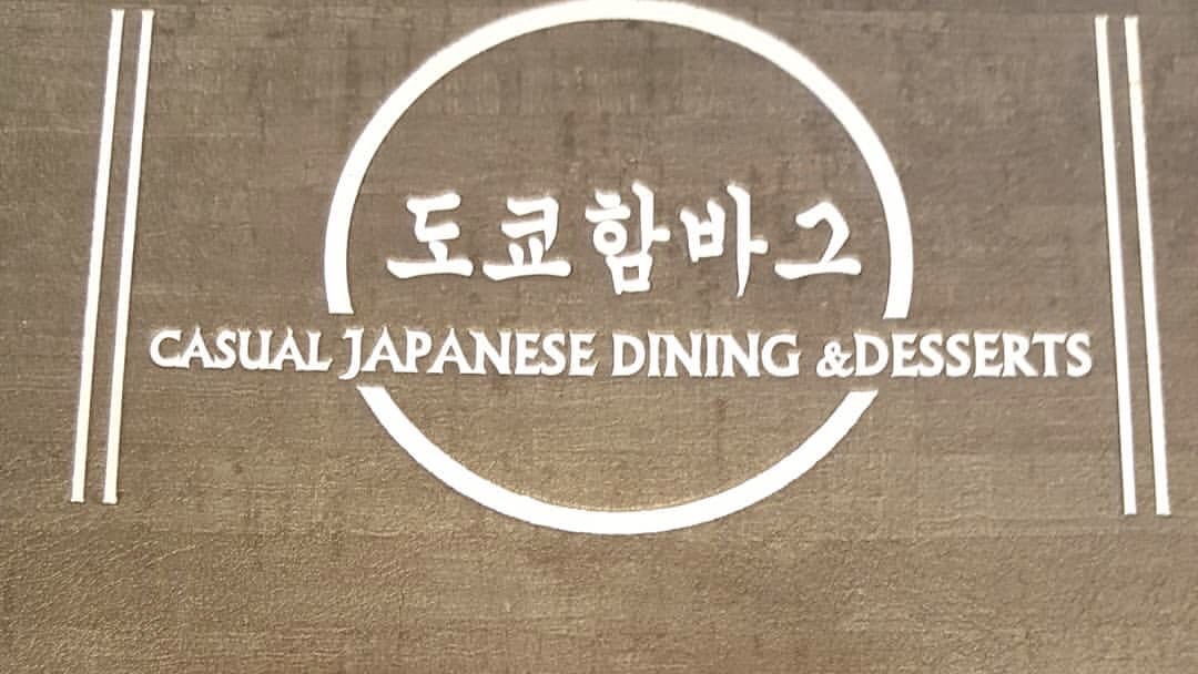 Tokyo Hamburg restaurant in LA