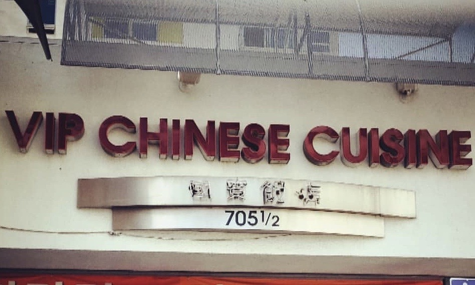 Chinese food in Koreatown