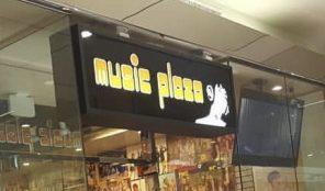 Music Plaza in Koreatown