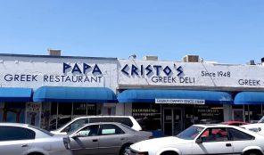 Papa Cristo's in Greek Town