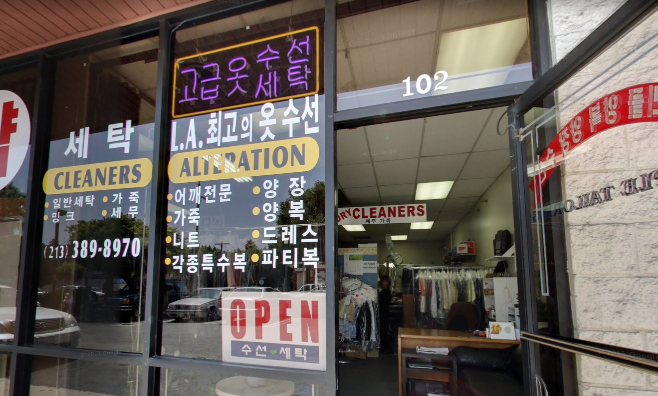 Drycleaners on Olympic Boulevard LA