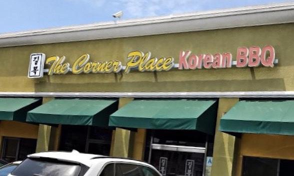 Corner Place Restaurant Los Angeles