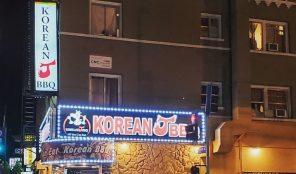 JBBQ Korean BBQ restaurant