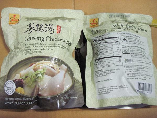 Food Recall: Ginseng Chicken Stew Pouches