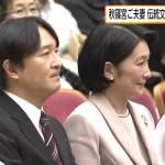 12月11日の皇后様、皇太子殿下と愛子様、秋篠宮ご夫妻