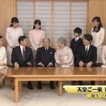朝まで生テレビ元旦スペシャル 皇室問題について