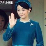 天皇誕生日 一般参賀  雅子妃殿下満面の笑顔です