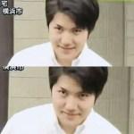何事もなかったかのように、眞子さまは結婚まで行きそうな予感がした(怒と諦め)