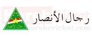 Logo Customer korek cricket Rijalul Anshor Jombang