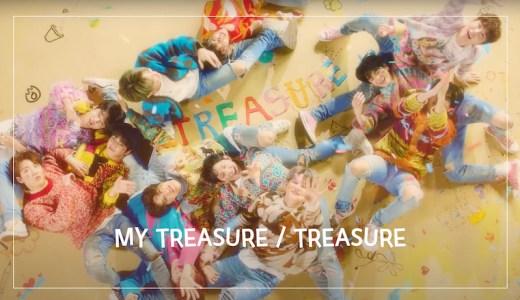 【カナルビ/歌詞/日本語訳】MYTREASURE/TREASURE