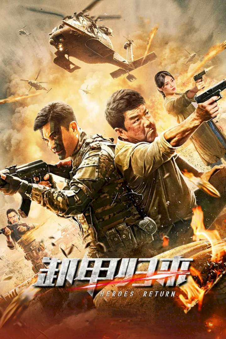 Operation Bangkok (2021) [Chinese]