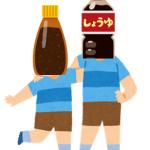 醤油と味噌の兄弟