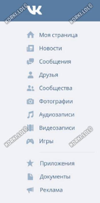 vk opciók)