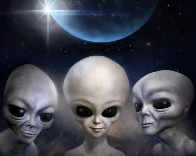 Пришельцы.