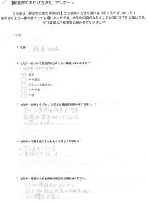 IMG_20200802_0001-1