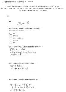IMG_20200802_0015