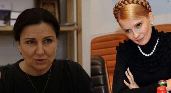 Картинки по запросу Тимошенко и Богословская - фото
