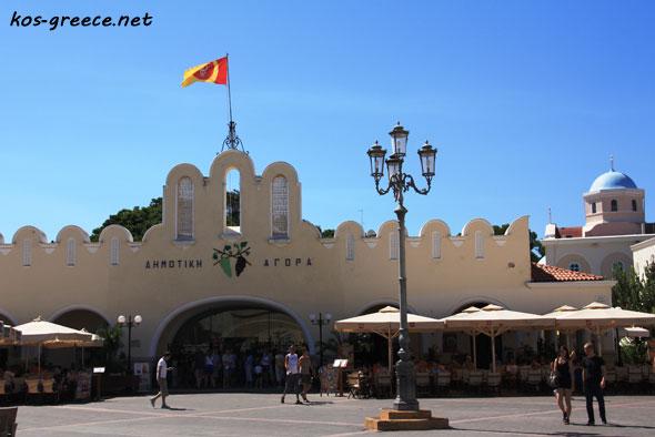 Kos town Agora photo
