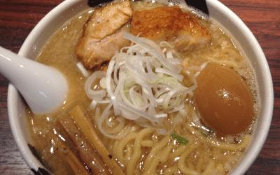 麺屋武蔵 – 骨味玉ラーメン