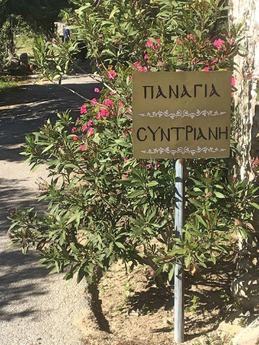 Kirche Cyntriani, Fahrradtour in Kos Stadt