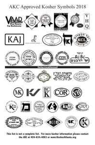 kosher_symbols_2018_side2