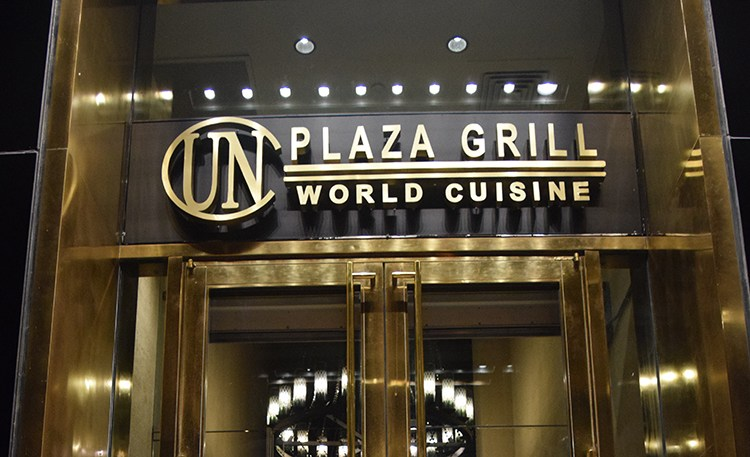 Restaurant Review: UN Plaza Grill