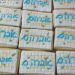 Kotel Cookies