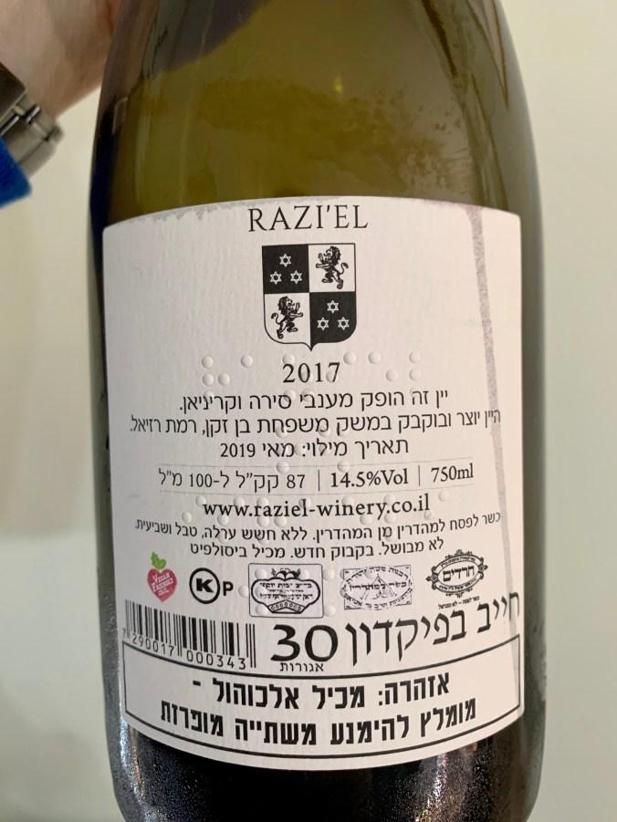 2017 Razi'el Back Label