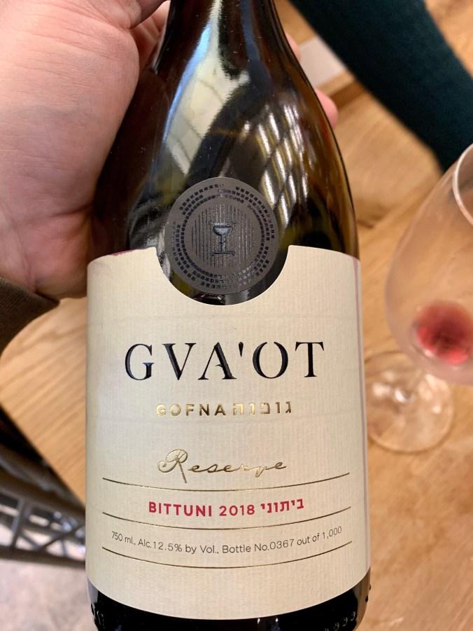 2018 Gvaot, Gofna Reserve, Bituni