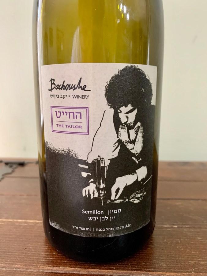 2017 Backoushe Winery The Tailor Semillon