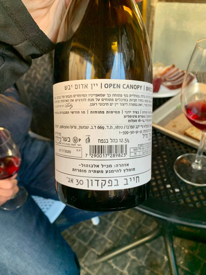 2019 Grenache by Teperberg Winery