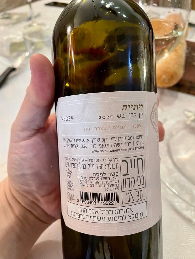 2020 Shiran Viognier (back label)