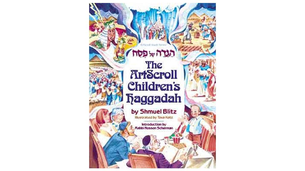 Amazon GOOD DEAL: Artscroll Children's Haggadah