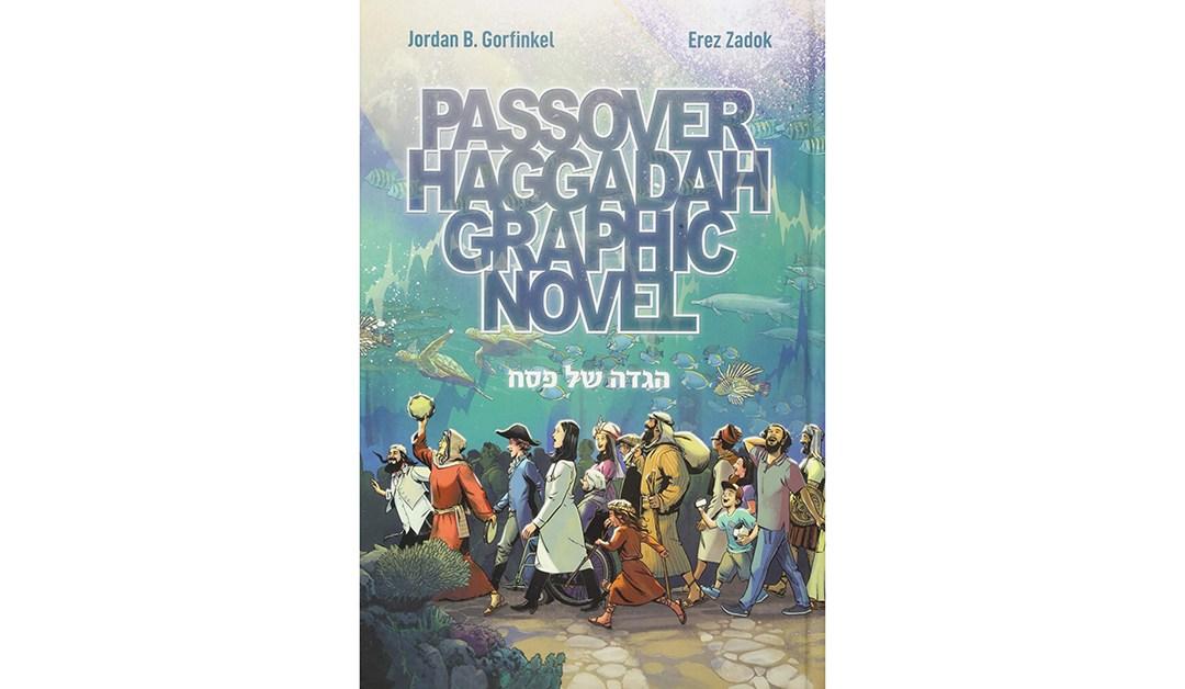 Amazon | BEST PRICE: Passover Haggadah Graphic Novel