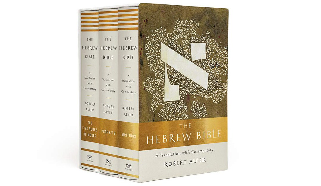 Amazon | BEST PRICE: Robert Alter's Hebrew Bible
