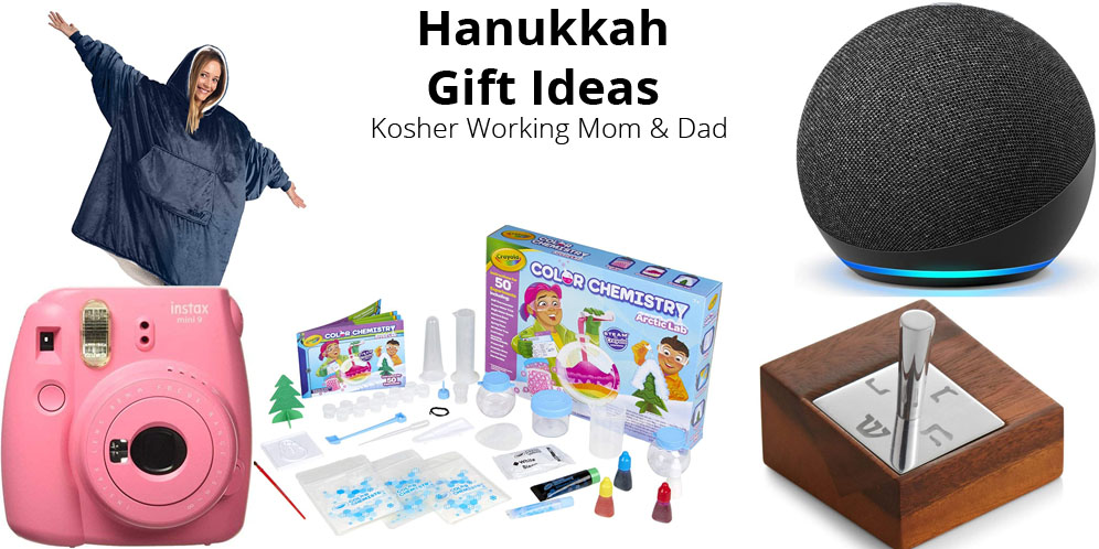 Hanukkah Gift Idea Round Up – 50 Ideas to Get You Started