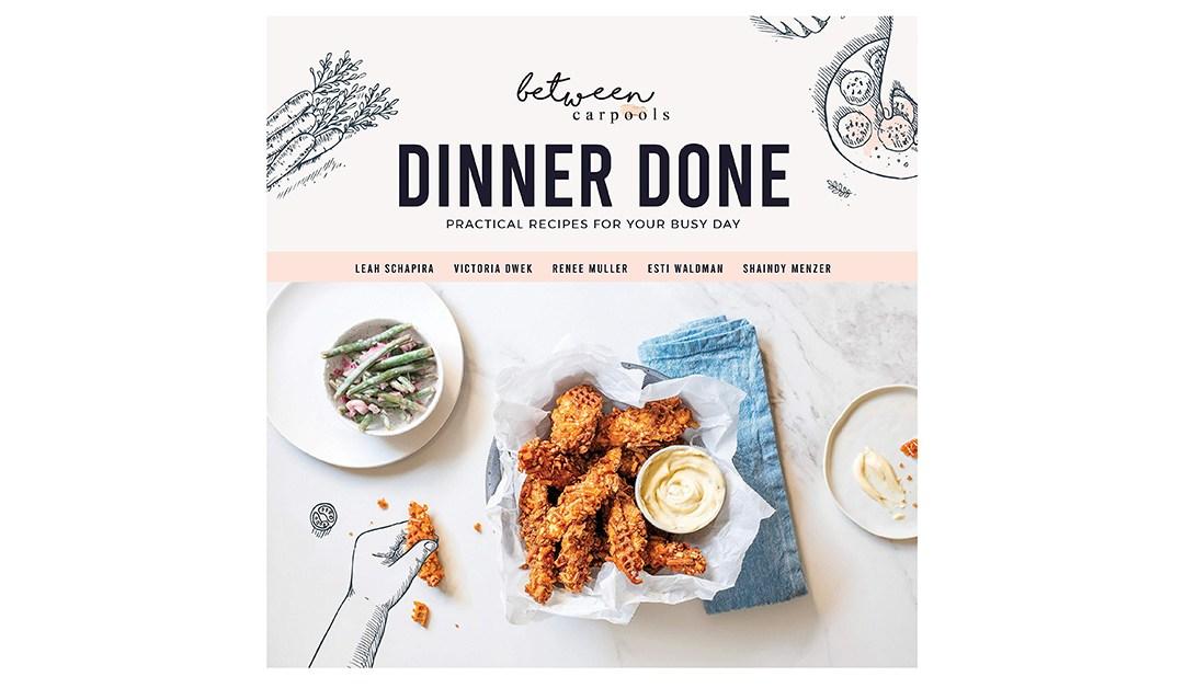 Amazon | PRICE DROP: Dinner's Done