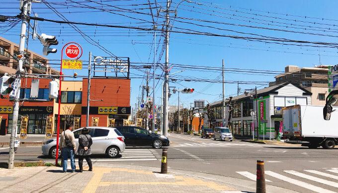 チョークディ(北越谷東口交差点)