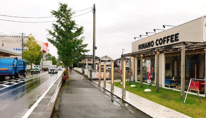 ヒナノ珈琲(ケーズデンキの見える遠景)