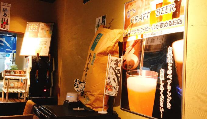 沖ちゃん(クラフトビール)