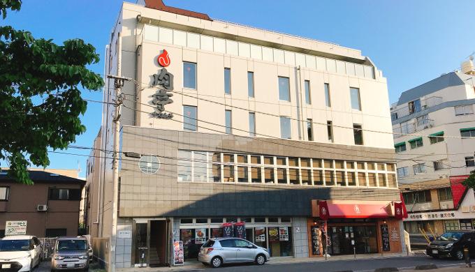 肉亭ナカムラ(外観)