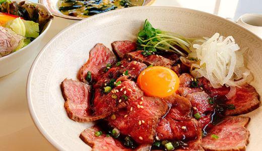 北越谷の肉ダイニング『たんと』をレポート!とろける極上肉に感動
