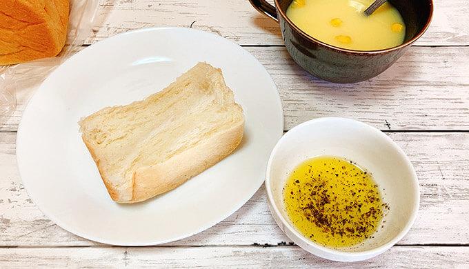 リヨン(生食パン)