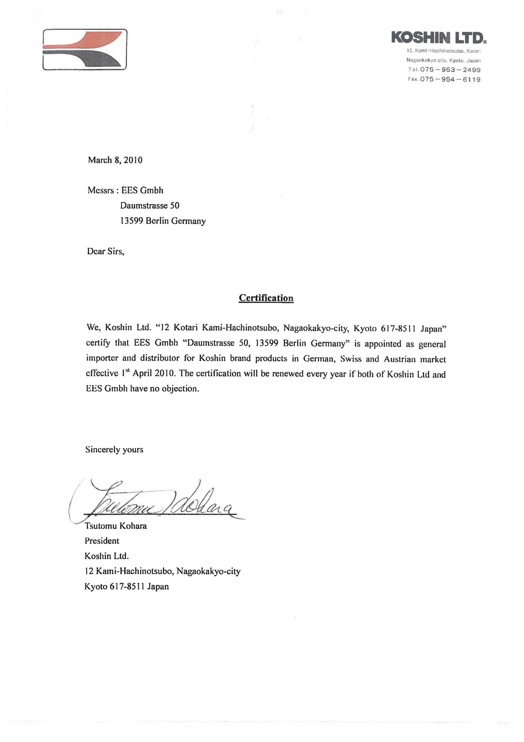 Koshin_Certificate_2010