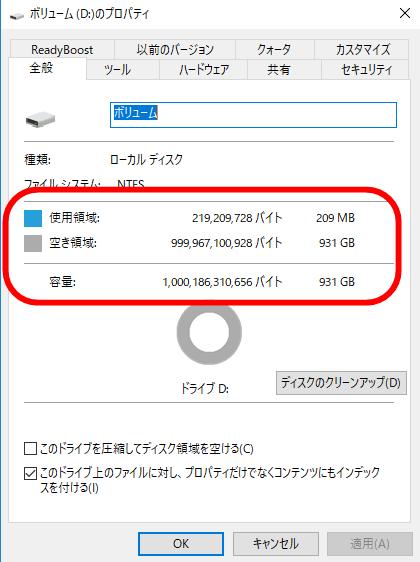 M.2 SSD フォーマット