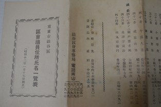 s-DSC_0002