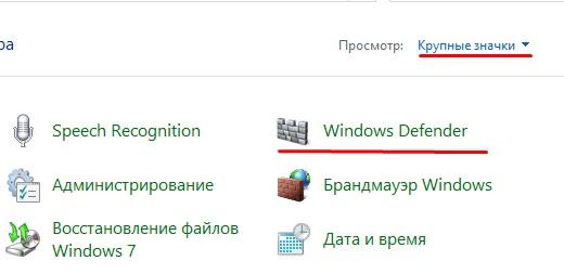 Paano i-disable o patakbuhin ang built-in na Windows 8 defender