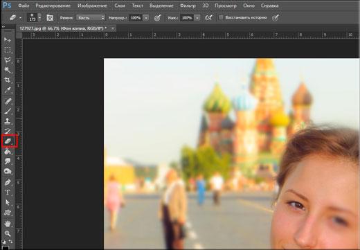 तीन शांत तरीकों का उपयोग करके फ़ोटोशॉप में धुंधली पृष्ठभूमि कैसे बनाएं?