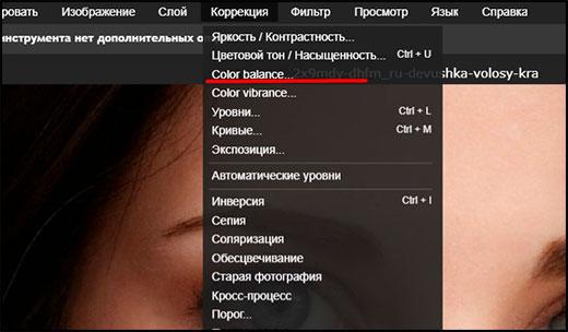 Photoshopで目の色を簡単に変更し、無料でオンラインで編集する方法:ステップバイステップの説明