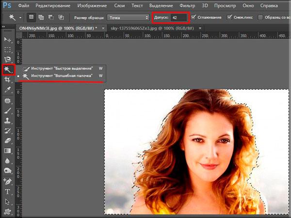 Photoshop-тағы кескінді дәлелденген әдістермен өзгерту қаншалықты оңай?